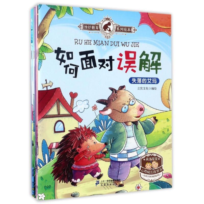 Литература по Культуре Китая Артикул 566041322617