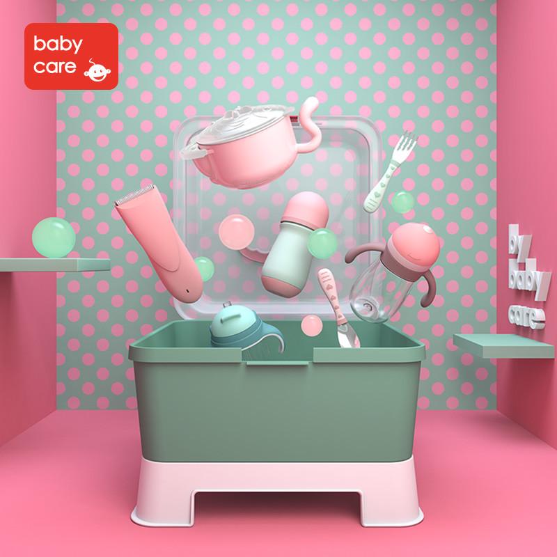 babycare奶瓶收纳箱 婴儿餐具收纳盒 宝宝奶瓶架 带盖防尘收纳盒