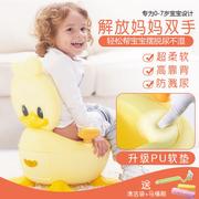 加大号男女卡通儿童坐便器宝宝马桶便圈婴幼儿尿盆小孩0-1-3-6岁