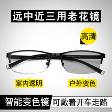Far-near dual-purpose intelligent high-definition presbyopic glasses for men zoom, discoloration and ultra-light three-purpose automatic adjustment degree multi-function