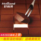 好利来生巧克力礼盒抹茶牛奶松露纯可可脂送女友零食更短保更新鲜图片