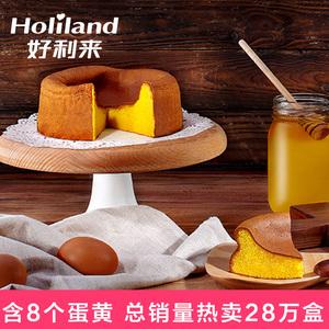 好利来蜂蜜蛋糕1盒休闲营养鸡蛋糕早餐食品点心零食甜品糕点面包