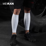 MEIKAN muscle can compress the leg sleeve men's and women's running guard absorbs moisture sweat riding sports marathon calf set