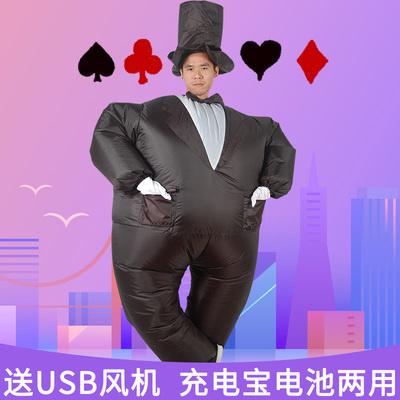 充气魔术师衣服西装老板服万圣节搞笑演出服装成人男胖子人偶玩偶
