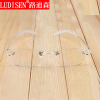 无框眼镜男 近视超轻眼镜架 女防辐射防蓝光配成品有度数镜框
