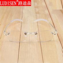 近视超轻眼镜架 女防辐射防蓝光配成品有度数镜框 无框眼矩