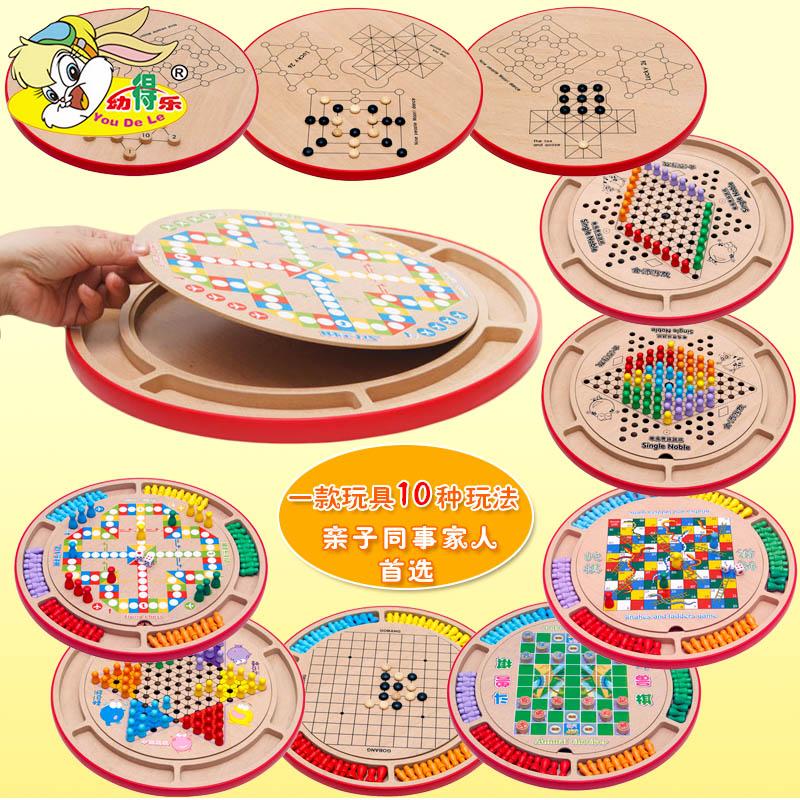 跳棋多功能五子棋儿童小学生初学者盒装男女孩玩具7-10岁益智礼物