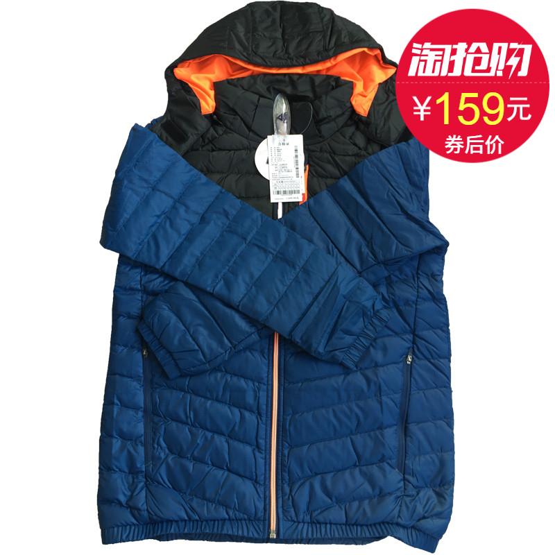 匹克羽绒服男2018冬季新款防寒保暖风衣男士夹克棉服轻薄运动外套