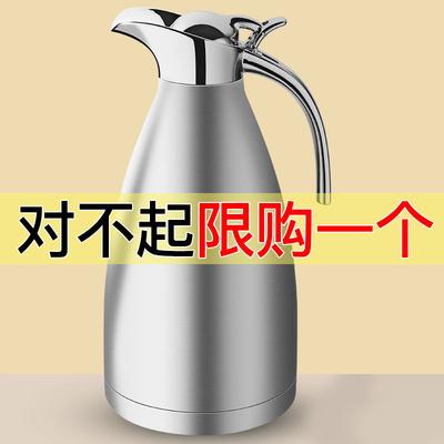 户外大容量不锈钢水壶保温瓶