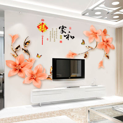 電視背景墻貼畫臥室溫馨客廳墻壁房間裝飾品墻紙自粘壁紙防水貼紙多少錢