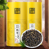 Feng Lixiang Phoenix Single Tea Tea Duck Musk Super Premium Tea Chaozhou Phoenix Single Cong Tea 500g Gift Box