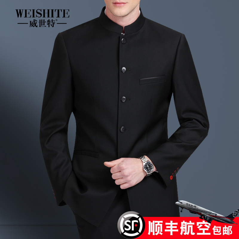 秋季中山装套装男士青年中华立领西装中式修身新郎礼服中国风唐装3元优惠券