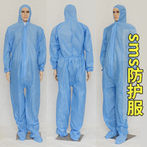 Disposable conjoined hooded protective clothing overalls blue with feet SMS breathable full body grinding farm livestock