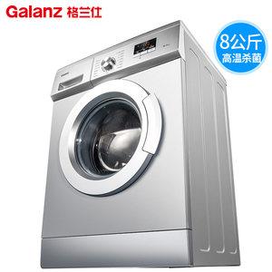 格兰仕滚筒洗衣机全自动家用8公斤kg小型洗脱一体宿舍XQG80-Q8312