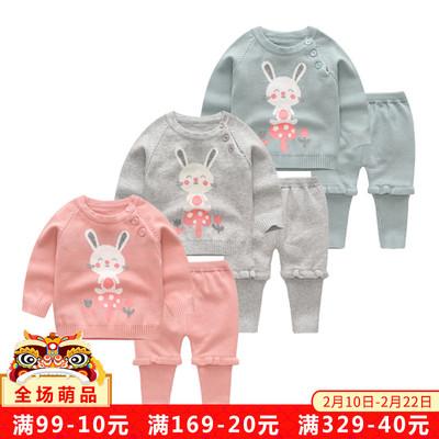 婴儿毛衣女童装纯棉线衣开衫针织衫外套装宝宝春秋装秋季外出衣服