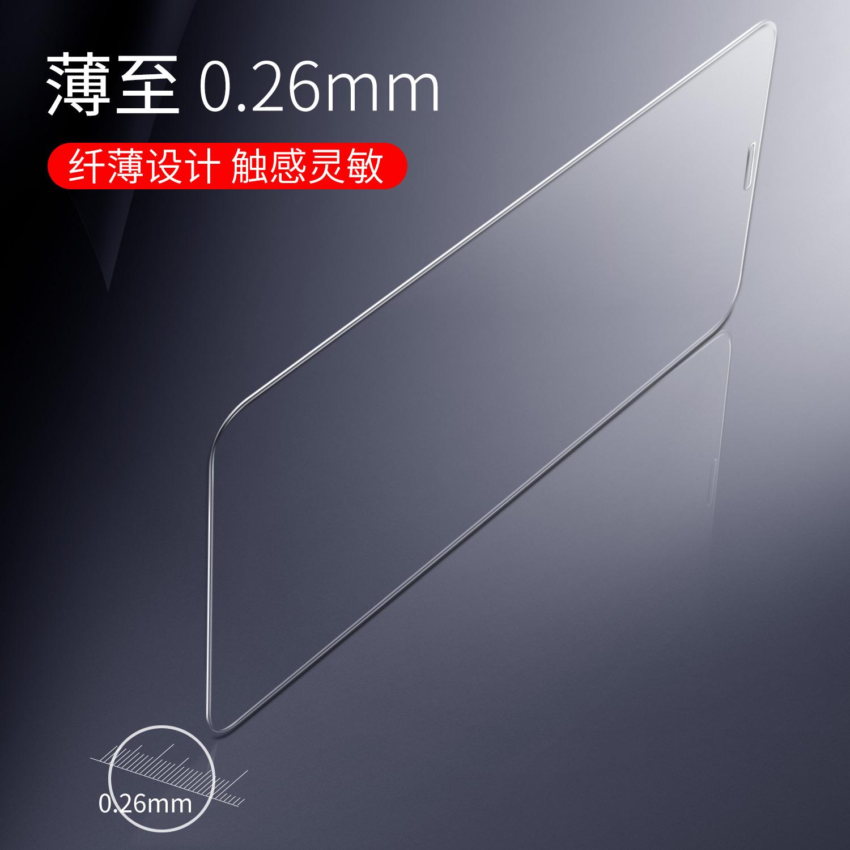 oppor11钢化膜r9全屏r9s手机plus抗oppor15蓝光r15梦境版原装r11s