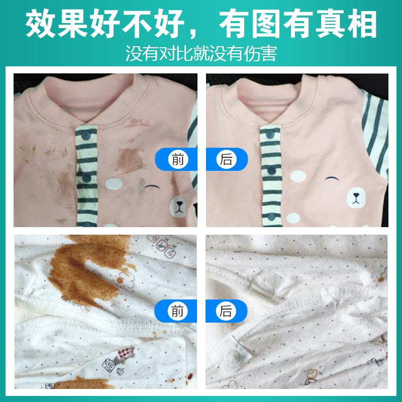 婴儿彩漂剂彩色衣物通用彩票粉家用京百灵彩漂粉去渍去黄宝宝专用