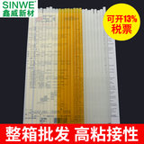 Hot melt ingresed stick 7/11mm high-viscose household strong glass plastic electromelt bar capacitor heating sol bar