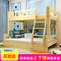 Solid wood children bed Pine bed bed bed bed bed bed bed bed bed bed bed