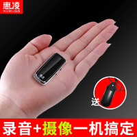微型攝像錄音筆超小
