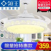 领王隐形吊扇灯风扇灯客厅餐厅卧室家用简约现代电扇灯具风扇吊灯