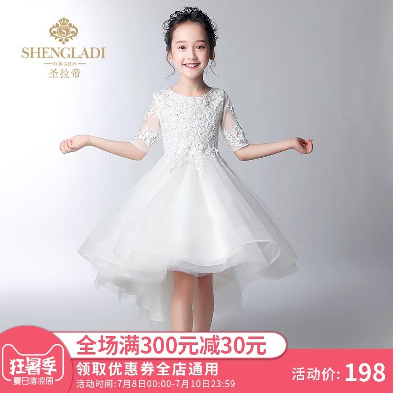 花童礼服女儿童婚纱女童公主裙蓬蓬纱儿童婚礼服白色主持人演出服