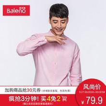 Baleno班尼路衬衫男长袖 休闲青年纯色牛津纺修身白衬衣男图片