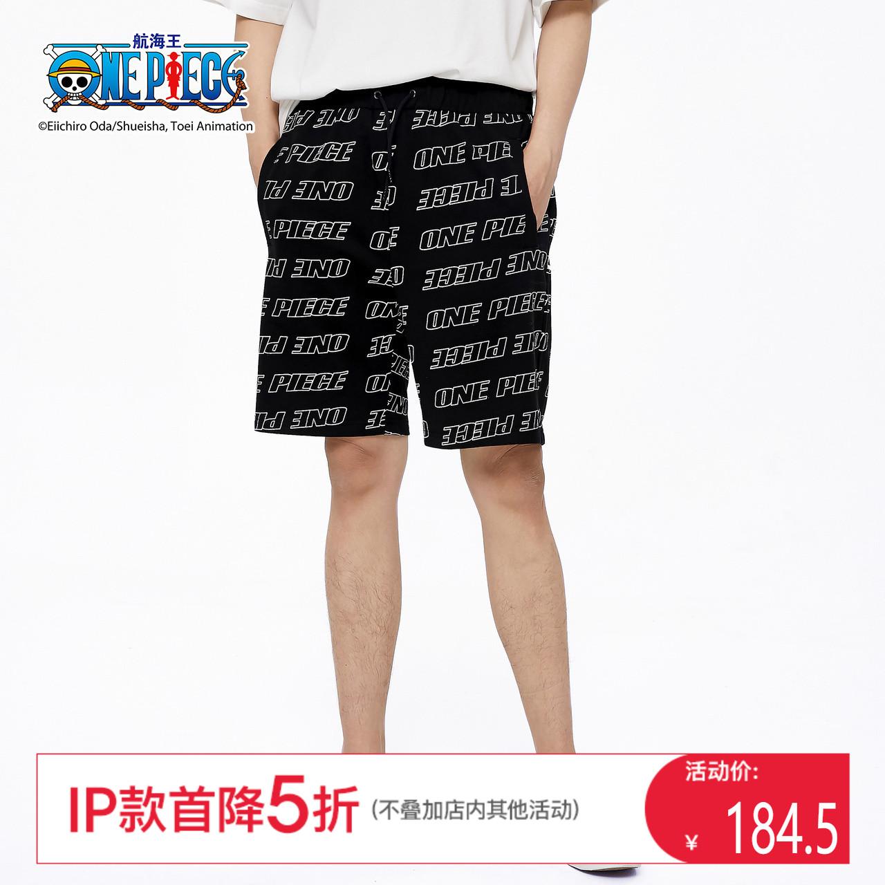 Baleno班尼路 航海王字母涂鸦印花针织短裤宽松五分裤休闲裤