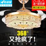 隱形風扇燈 歐式餐廳客廳吊扇燈臥室電扇燈帶燈的家用電風扇吊燈