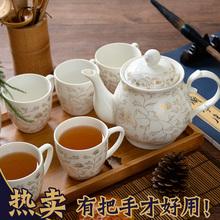 家用陶瓷杯茶具客厅现代简约6只装 大号杯子欧式陶瓷茶杯 茶壶套装
