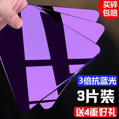 金立M7钢化膜全屏覆盖抗蓝光M7L护眼手机玻璃贴膜高清防指纹防爆评测