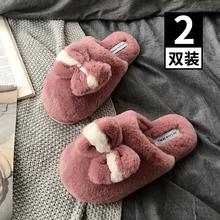 秋冬季男 买一送一棉拖鞋 女冬室内厚底情侣可爱家用毛绒宿舍月子鞋图片