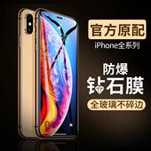 xr手机贴膜6 plus玻璃5s se高清iphonex保护iphonexr半屏防爆防指纹p 苹果x钢化膜iphone max图片