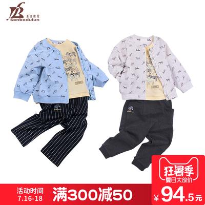 圣宝度伦男童夹克外套假两件T恤百搭长裤运动休闲春秋新款