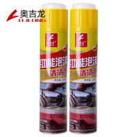 Car interior cleaning agent foam cleaning multi-purpose products strong decontamination disposable artifact car wash liquid non-universal