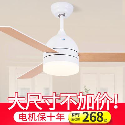 北欧简约吊扇灯风扇灯现代餐厅卧室客厅家用复古遥控带风扇的吊灯年货节