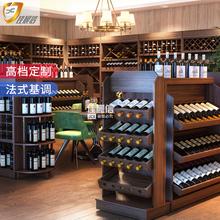 佳晨信红酒柜展示柜酒柜葡萄酒酒庄酒窖货柜超市木质货架展示柜子