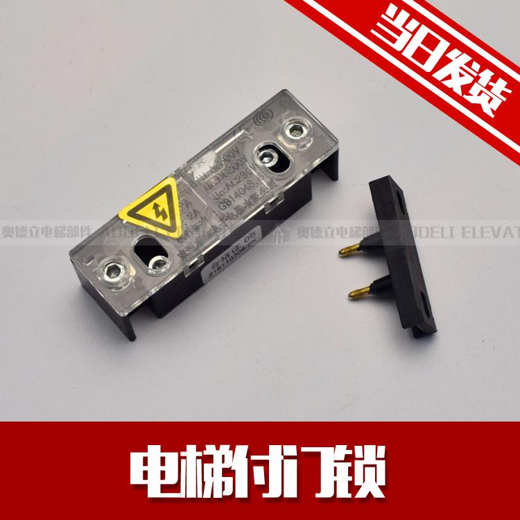 电梯副门锁/AZ-06/门锁触点/161副付门锁触点/三菱 奥的斯 配件