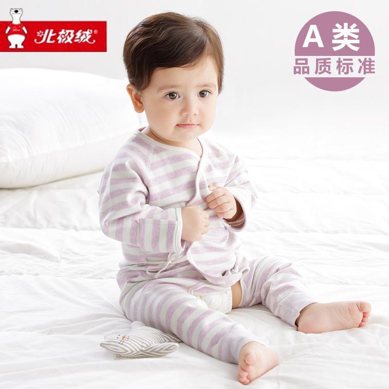 北极绒0-2岁宝宝秋衣套装小熊春季婴儿纯棉新生儿0-3-6-12个月
