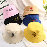 Children's Double-sided Fisherman's Hat Daily Series Embroidered Pot Hat Chao Boys and Girls Spring and Autumn Sunshade Hat Baby Summer Air-permeable Hat