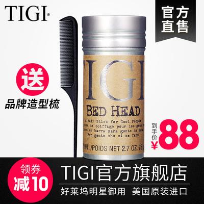 进口TIGI动感发蜡棒男女士头发造型定型发泥强力清香可搭喷雾发胶