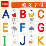Happy baby preschool children English alphabet wall chart English early education enlightenment children learning English silent