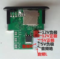 CT09 Decoder Ultra-small Mini MP3 Decoder Board Pre-Audio Board MP3 Player TF and USB Board