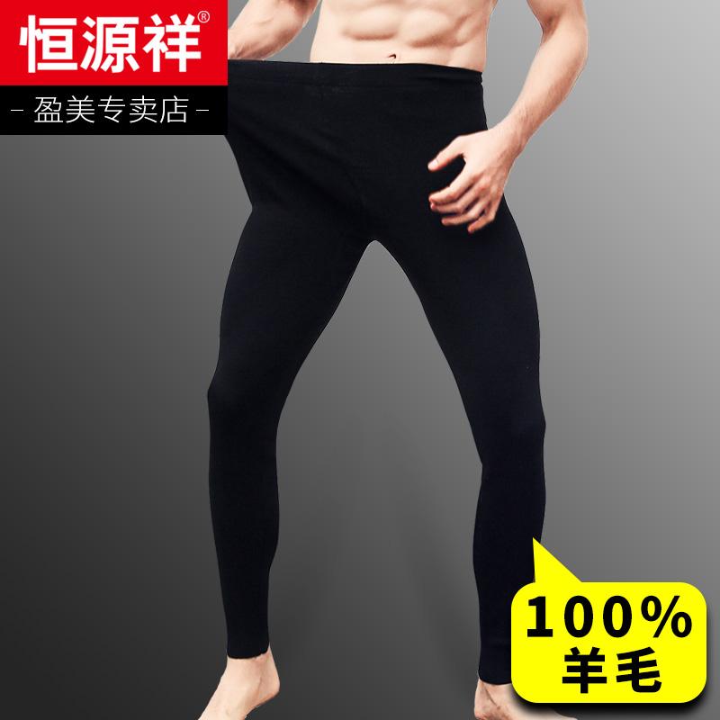 男黑色毛裤