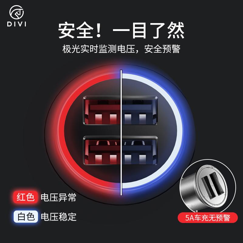 车载充电器快充汽车多功能点烟器USB转换插头车充5a接口12v手机闪