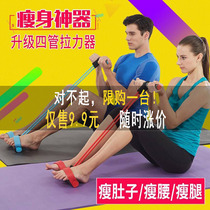 Sit-ups tensioners Fitness Equipment household sports supplies weight loss thin waist pedal hanging type