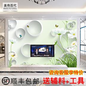 现代简约电视背景墙客厅5D墙纸墙布壁画3D立体墙纸电视墙壁纸花卉