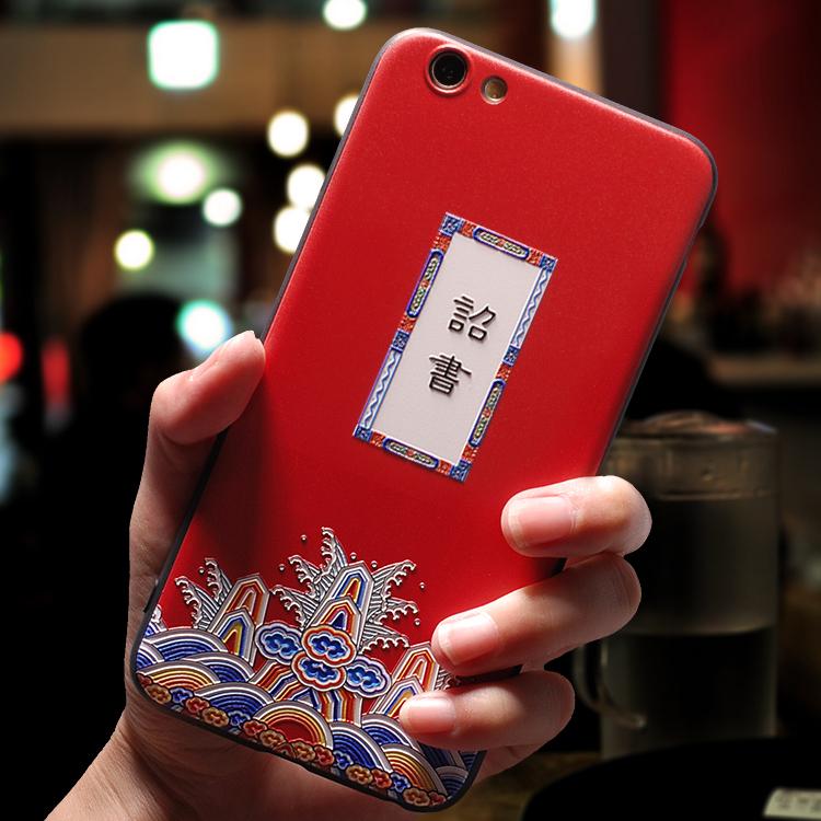 oppor9s手机壳个性创意r9splus情侣潮男女款r9m软硅胶全包防摔套k