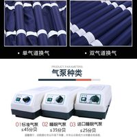 Medical anti-decubitus air mattress single acne wave inflatable cushion bed bed old man patient care home care