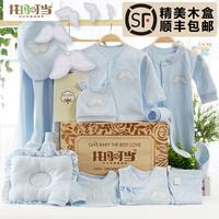 刚出生宝宝衣服 新生儿礼盒秋冬季套装0-3个月满月婴儿用品大礼包
